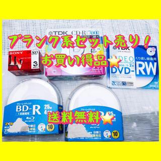 ソニー(SONY)のまとめ売り ソニー mini DVテープ、TDK ブルーレイ、DVD、等など(その他)