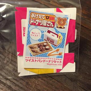 メガハウス(MegaHouse)の【新品】ぷちサンプル ツイストパンドーナツセット(その他)