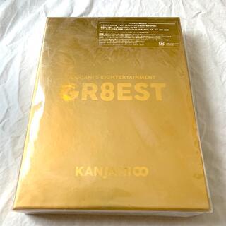 カンジャニエイト(関ジャニ∞)のGR8EST 初回限定盤 関ジャニ∞(男性アイドル)