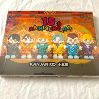 カンジャニエイト(関ジャニ∞)の十五祭 Blu-ray初回プレス盤 関ジャニ∞(男性アイドル)
