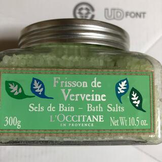 ロクシタン(L'OCCITANE)のロクシタンヴァーベナバスソルト(入浴剤/バスソルト)