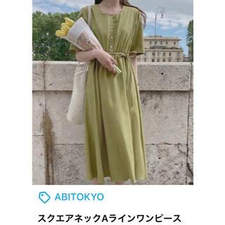 ABITOKYO スクエアネックAラインワンピース ワンピース(ロングワンピース/マキシワンピース)