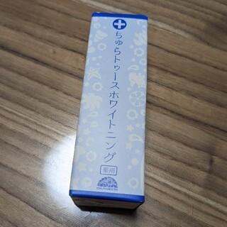 チュラコス 薬用ちゅらトゥースホワイトニング  30g(口臭防止/エチケット用品)