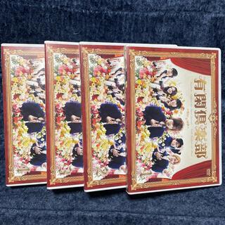カトゥーン(KAT-TUN)の有閑倶楽部 DVD-BOX〈5枚組〉(TVドラマ)