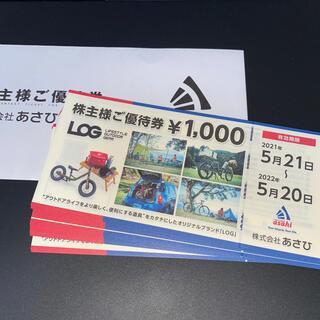 アサヒ(アサヒ)のあさひ 優待 20000円分(ショッピング)
