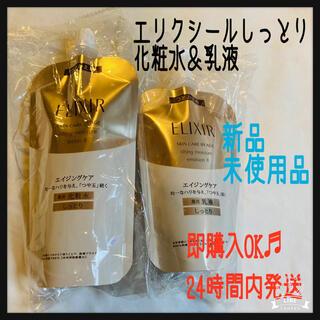 エリクシール(ELIXIR)のエリクシール   詰め替え 化粧水&乳液 しっとり(化粧水/ローション)