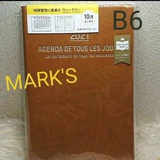 マークス(MARK'S Inc.)の《MARK'S》ダイアリー 2021(カレンダー/スケジュール)