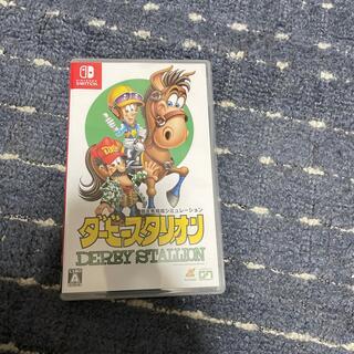 ダービースタリオン Switch ダビスタ(家庭用ゲームソフト)
