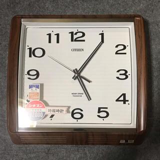 シチズン(CITIZEN)の新品 CITIZEN シチズン トランジスター クロック 時報時計(掛時計/柱時計)