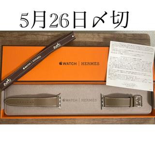 エルメス(Hermes)のHERMES正規品 Apple Watch用ベルト 40mm  (レザーベルト)