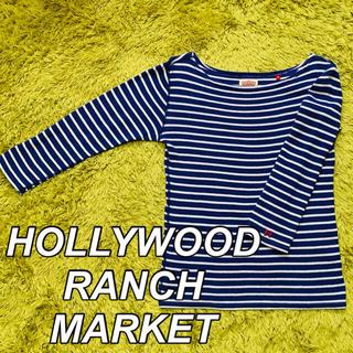 ハリウッドランチマーケット(HOLLYWOOD RANCH MARKET)のハリウッドランチマーケット ボーダー七部丈 size2(Tシャツ(長袖/七分))