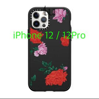 ヨウジヤマモト(Yohji Yamamoto)のYohji Yamamoto CASETiFY iPhone 12  pro(iPhoneケース)