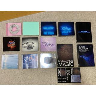 バックナンバー(BACK NUMBER)のback number CD アルバム DVD(ミュージック)