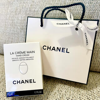 CHANEL - シャネル ラ クレーム マン ハンドクリーム ショップバック付き