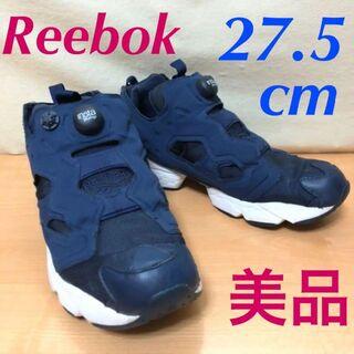 リーボック(Reebok)の【リーボック】インスタポンプフューリー★ネイビー 美品 27.5cm(スニーカー)