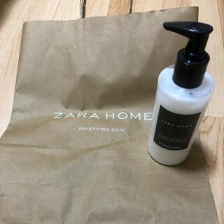 ZARA HOME - ザラホーム ボディクリーム 新品
