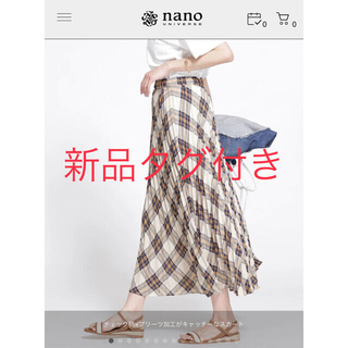 ナノユニバース(nano・universe)の新品  nano・universe チェックプリーツスカート ¥9,680(ロングスカート)