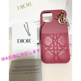 クリスチャンディオール(Christian Dior)の入手困難 Dior iPhone12/12PRO ケース ストロベリーピンク新品(iPhoneケース)