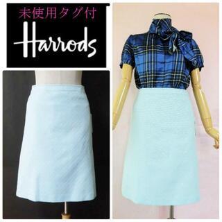ハロッズ(Harrods)の【未使用タグ付き】Harrods☆きれい色スカート☆水色上品春夏(ひざ丈スカート)