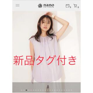 ナノユニバース(nano・universe)の新品 シアサッカーバックロングフレンチノースリーブブラウス ¥9,130(シャツ/ブラウス(半袖/袖なし))