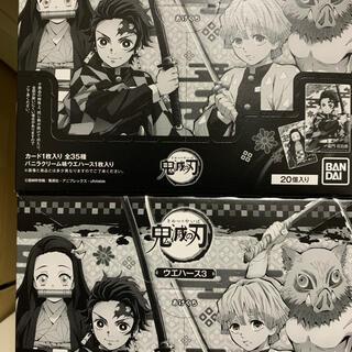 バンダイ(BANDAI)の鬼滅の刃 ウエハース3  2BOX(菓子/デザート)