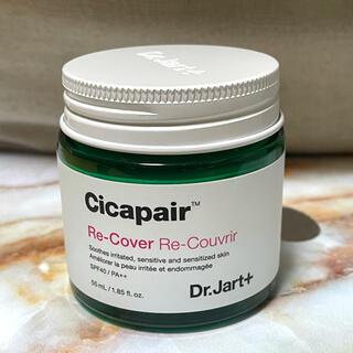 Dr. Jart+ - Dr.Jart+ Cicapair Re-Cover シカペア リカバー