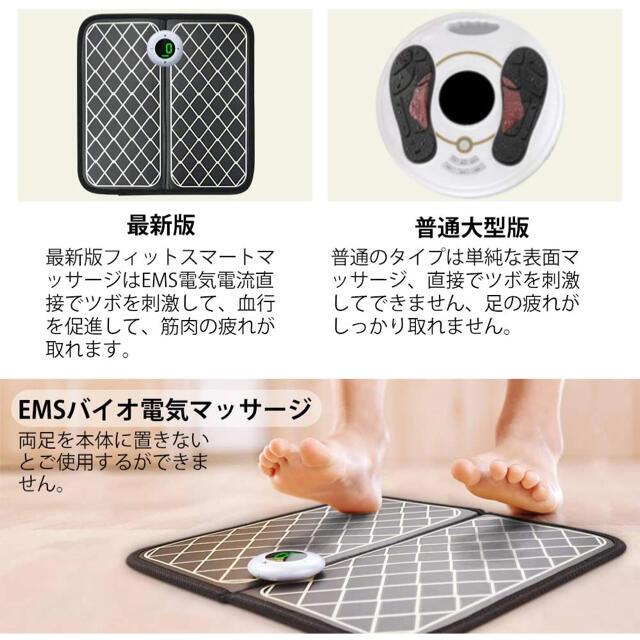 【新品・快適】EMSマット 電気マッサージ 水拭き可能 USB充電 黒 コスメ/美容のボディケア(ボディマッサージグッズ)の商品写真