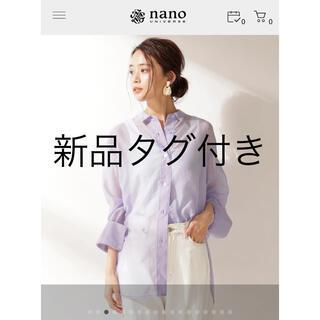 ナノユニバース(nano・universe)の新品 ナノユニバース シアービックシルエットシャツ パープル ¥9,900(シャツ/ブラウス(長袖/七分))