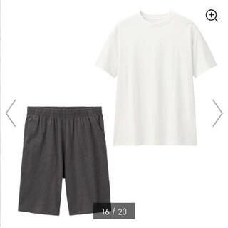 ジーユー(GU)の新品タグ付き GU メンズ ラウンジセット M(その他)