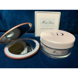 ディオール(Dior)のDiorボディパウダー持ち運びライトミラーセット(ボディパウダー)