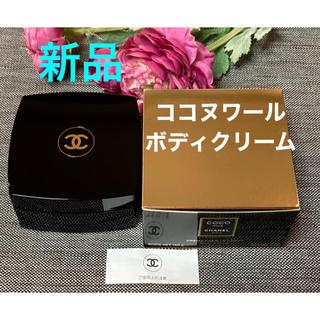 シャネル(CHANEL)の新品❗️シャネル ココ ヌワール ボディクリーム 150g(ボディクリーム)