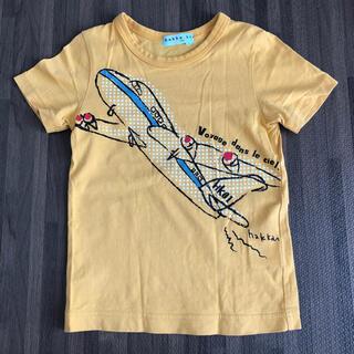 ハッカキッズ(hakka kids)の【ハッカキッズ 】半袖 Tシャツ 100(Tシャツ/カットソー)