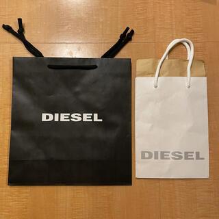 ディーゼル(DIESEL)のdiesel ディーゼル ショップ袋 ショッパー 2個セット(ショップ袋)