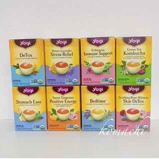 カルディ(KALDI)のヨギティー 各1個 8種お試しセット 新品未開封(茶)
