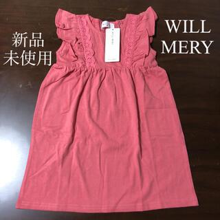ウィルメリー(WILL MERY)のWILL MERY ワンピース(ワンピース)