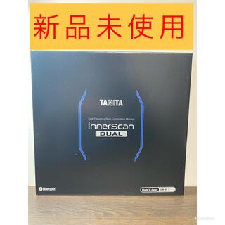 タニタ(TANITA)のTANITA RD-910 タニタ ブラック 黒 体組成計 新品未開封(体重計/体脂肪計)