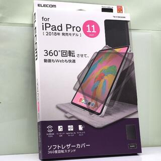 iPad Pro 11インチ(第1世代) 2018年モデル用 ケース ブラック(iPadケース)