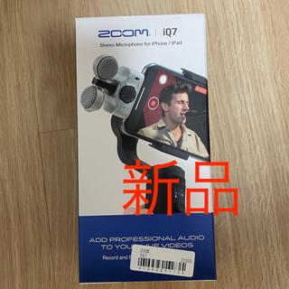 ズーム(Zoom)のZOOM iQ7 iPhone向けステレオマイクロフォン 新品未開封(その他)