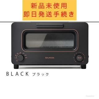 バルミューダ(BALMUDA)のBalmuda The Toaster バルミューダ トースター(調理機器)