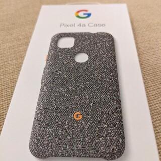 Pixel4a 純正ケース グレー(Androidケース)