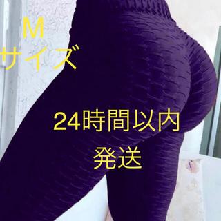 新品 ヨガパンツ トレーニングパンツ スポーツ 美尻 ワークアウト トレーニング(ヨガ)