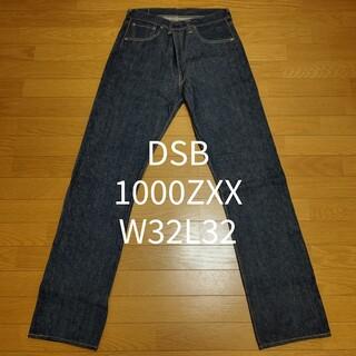 ウエアハウス(WAREHOUSE)の③ DSB Lot 1000ZXX W32L32 NONWASH(デニム/ジーンズ)