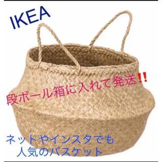IKEA - IKEA  カゴ FLADIS フローディス バスケット 即購入OK