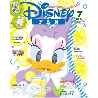 ディズニー(Disney)のディズニーファン 2021年7月号 Disney FAN(アート/エンタメ/ホビー)