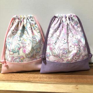 ★ユニコーン柄オフホワイトとピンク 切替あり★コップ袋2枚セット(外出用品)
