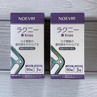 noevir - 【期間限定🎁付】ノエビア ラクニー(機能性表示食品)×2