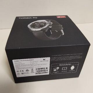 アンドロイド(ANDROID)のticwatch pro 2020(腕時計(デジタル))