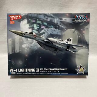ウェーブ(WAVE)のウェーブ 1/72プラモデル 超時空要塞マクロス VF-4 ライトニングⅢ(模型/プラモデル)