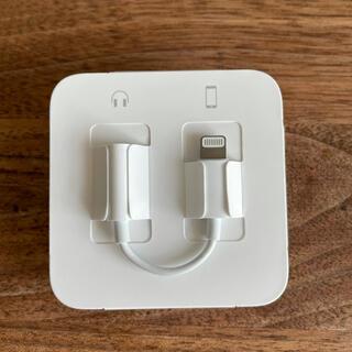 アップル(Apple)の新品 iPhone イヤホン変換アダプター 純正品 Apple(ストラップ/イヤホンジャック)