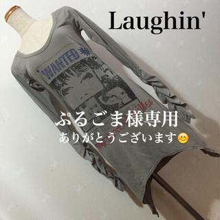 Laughin ロングカットソー &NATURAL BEAUTY ワンピース(ひざ丈ワンピース)